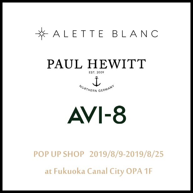 POP UP SHOP開催 「ALETTE BLANC」×「PAUL HEWITT」×「AVI-8」
